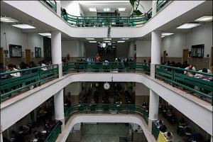 شروع ثبتنام آزمون ارشد ۹۶ وزارت بهداشت از اول اسفند ماه