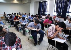 انتشار دفترچه راهنمای انتخاب رشتههای تحصیلی آزمون کارشناسی ارشد از پنجشنبه