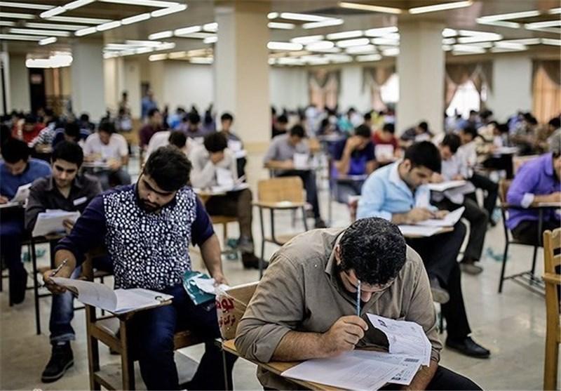 دو هزار و 460 نفر در آزمون وکالت امسال پذیرفته می شوند