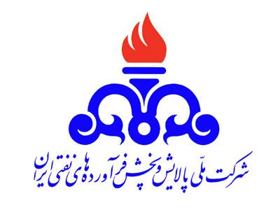 تعدادی از کارکنان پالایش و پخش فرآورده های نفتی در خوزستان بیکار شدند