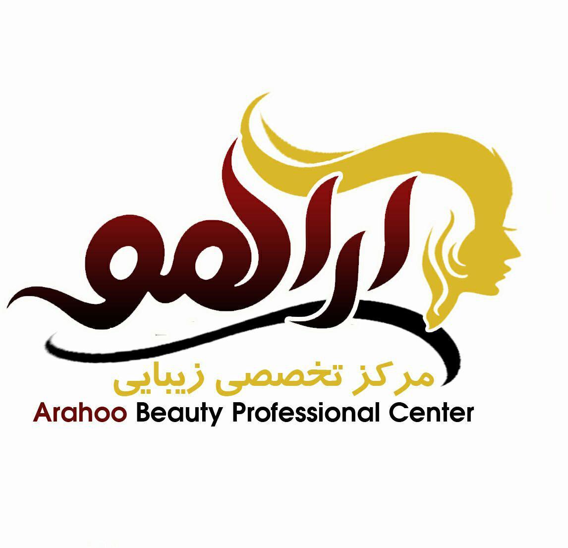 دعوت به همکاری با شرایط استثنایی در سالن زیبایی آراهو